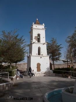 Bell tower in Toconao